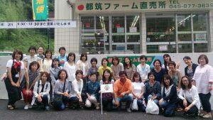 加藤農園ツアー レストランさいとうツアー