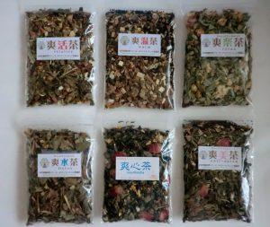 薬膳茶6種